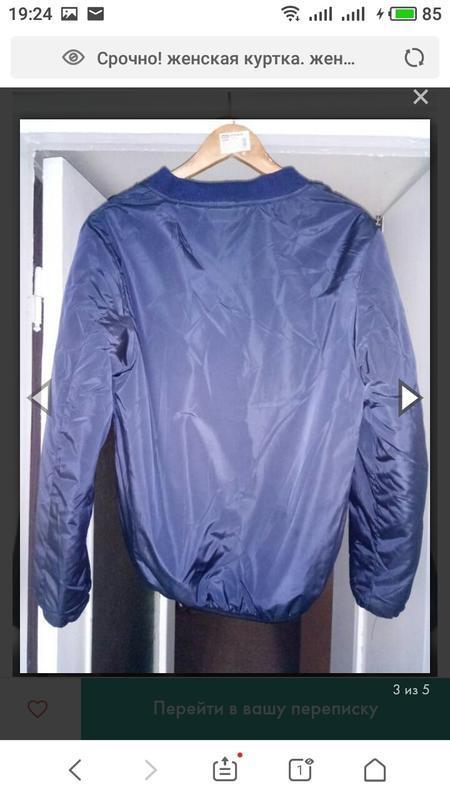 Красивая куртка , бомпер ,меховушка - Фото 3