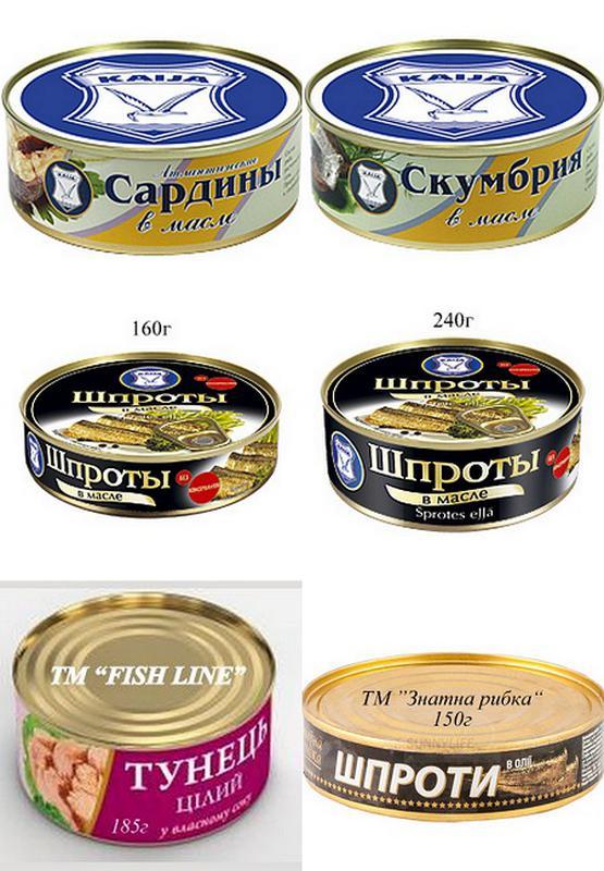 Рыбные консервы - Фото 2