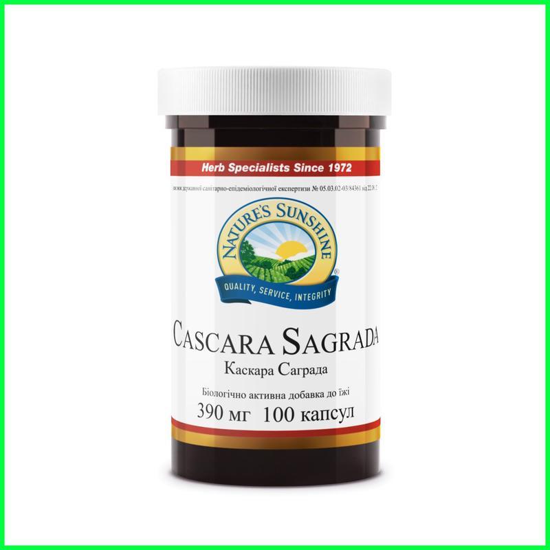 Каскара Саграда НСП (Casсara Sagrada Nsp) Выводит токсины.