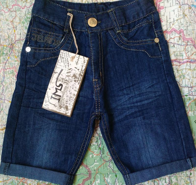 Джинсовые бриджи, шорты на мальчика 5-8 лет 110-128 рост