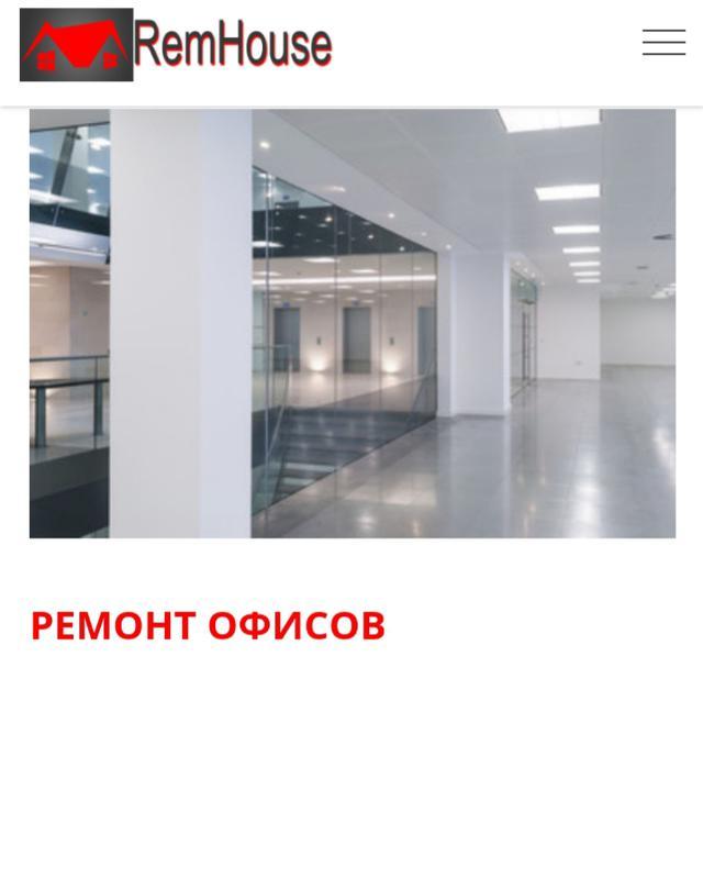 Ремонт под ключ квартир и офисов в Одессе - Фото 4
