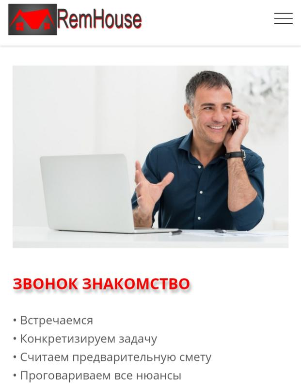 Ремонт под ключ квартир и офисов в Одессе - Фото 7