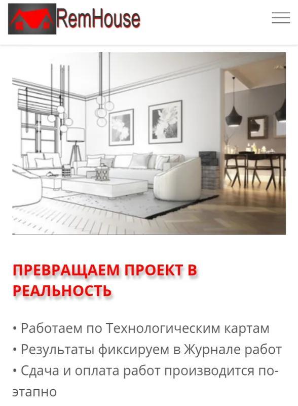 Ремонт под ключ квартир и офисов в Одессе - Фото 9