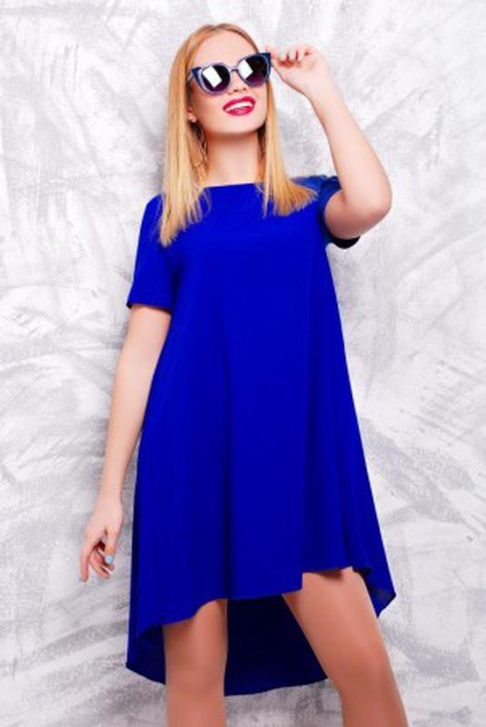 Платье синее со шлейфом двойное не просвещается, платье красивое