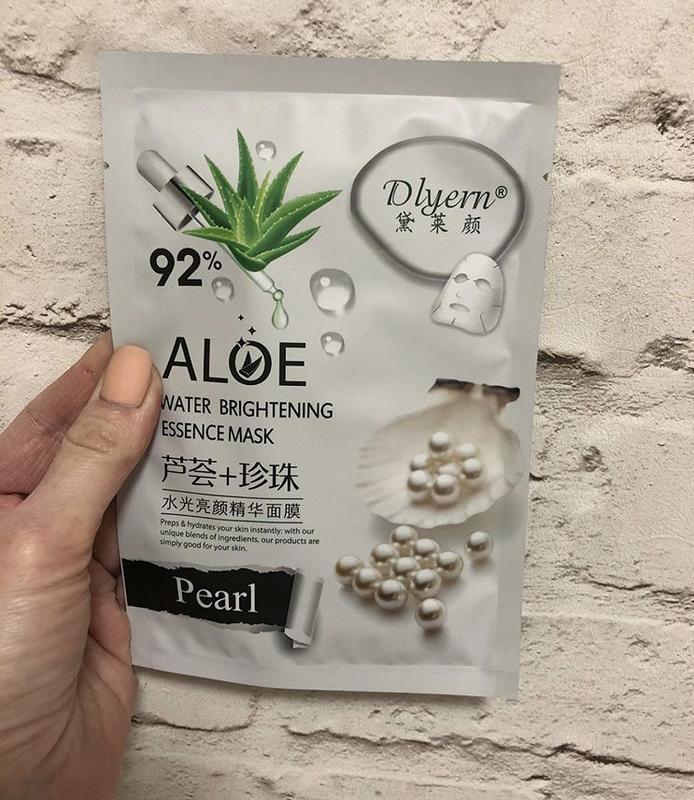 Тканевая маска aloe 92% с экстрактом алоэ и белым жемчугом