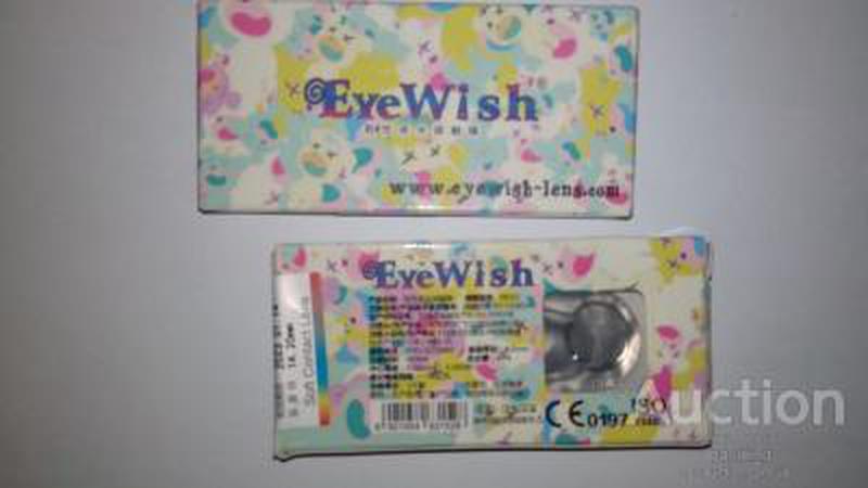 Линзы контактные цветные Eye Wish без диоптрий, пара - серые D180