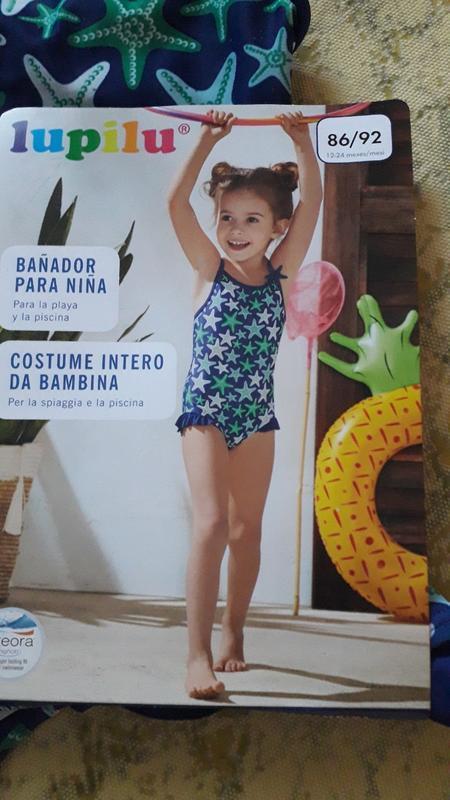 Распродажа! купальник детский.