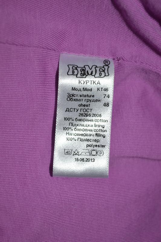 Куртка-пальто демисезонная - Фото 5