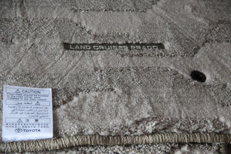 NEW! Оригинальные коврики в салон TOYOTA PRADO-120=150 фирменн... - Фото 2