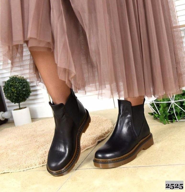 Натуральные кожаные женские демисезонные ботинки челси