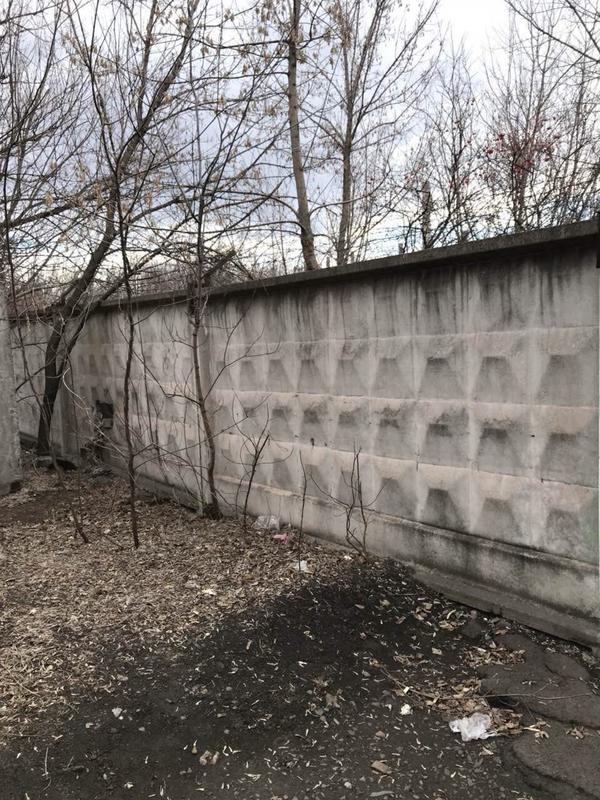 Купить бетон плиты бу купить диски 230 для бетона