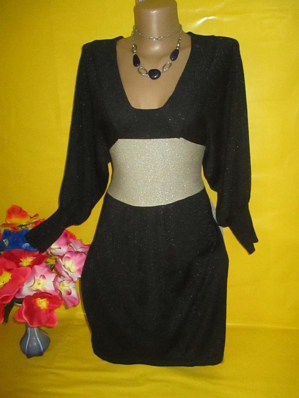 С люрексовой нитью волшебное платье-миди от asos