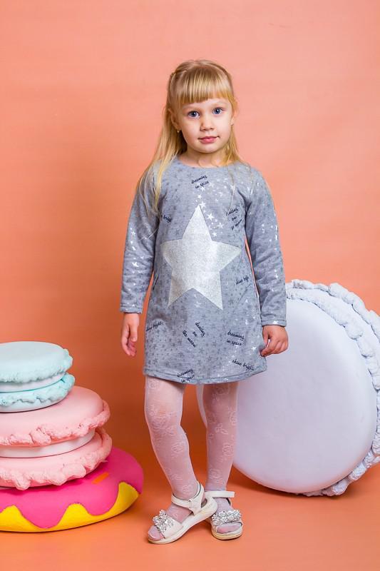 Платье для девочки 92-122р.