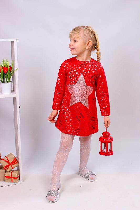 Платье для девочки 92-122р. - Фото 4