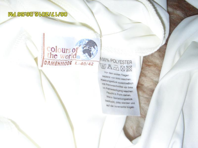 Нежная блуза - Фото 3