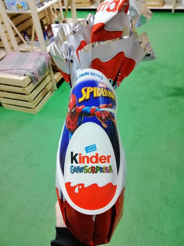 Kinder Gransorpresa Maxi 150g Киндер Макси Италия