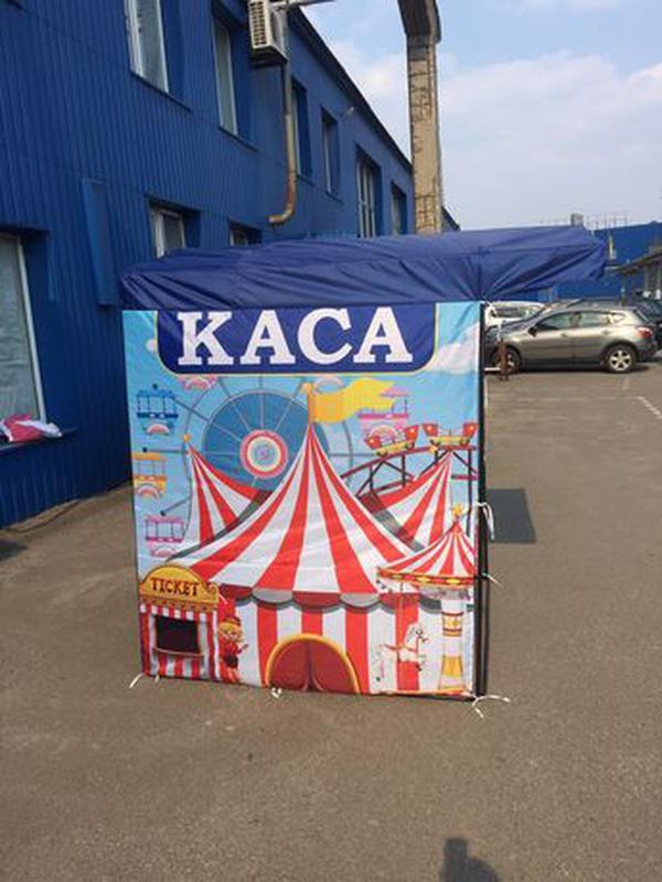Палатки торговые рекламные агитационные - Фото 4