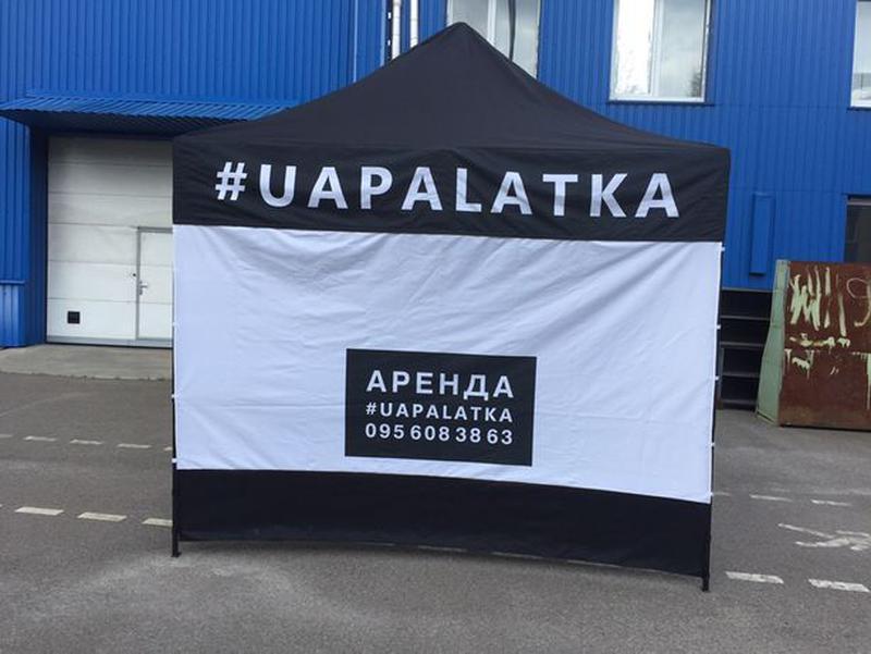 Палатки торговые рекламные агитационные - Фото 5