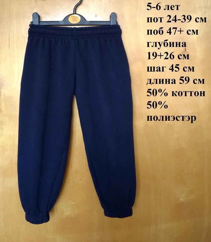 5-6 лет 110-116 см штаны брюки спортивные темно синие с карман...