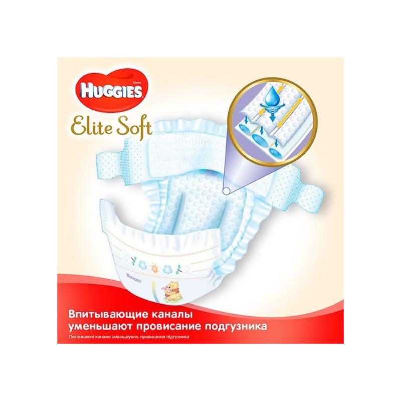 Памперсы Huggies Elite Soft 4. 8-14 кг(66 шт) - Фото 3