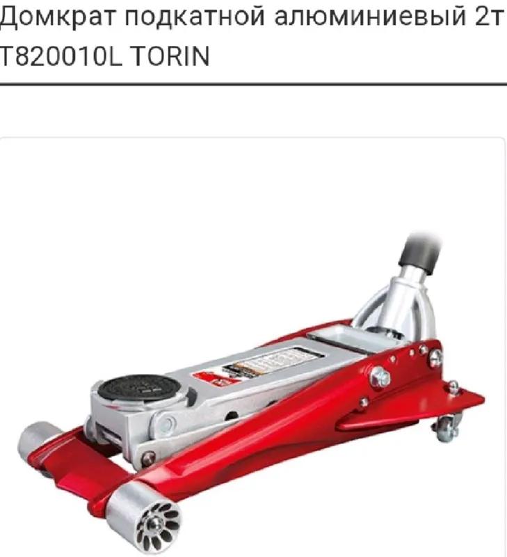 Домкрат TORIN 2 т алюминиевый с двойной помпой T820010L