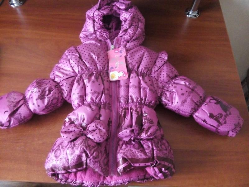 Новая куртка детская на холлофайбере