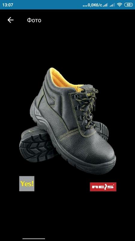 Робоче взуття Reis з металевим носком TSB - Фото 2