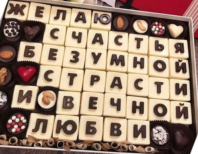 Солодкі подарунки ( шоколад ручної роботи) - Фото 11