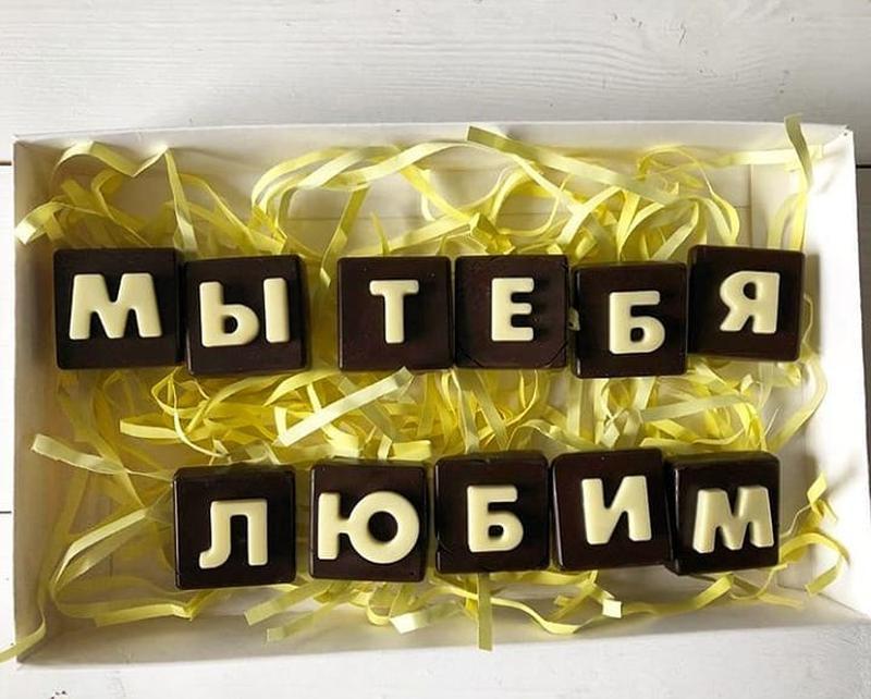 Солодкі подарунки ( шоколад ручної роботи) - Фото 4