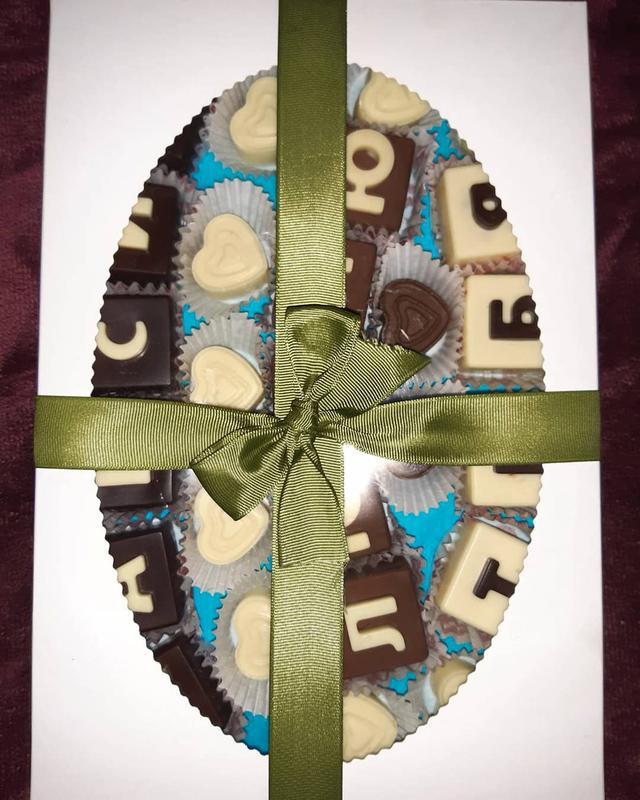 Солодкі подарунки ( шоколад ручної роботи) - Фото 13