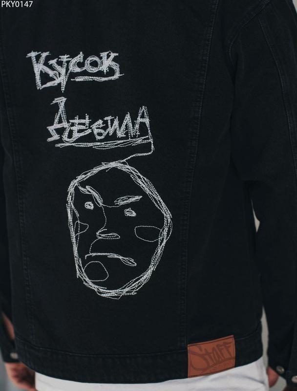 Джинсовая куртка staff black piece - Фото 2