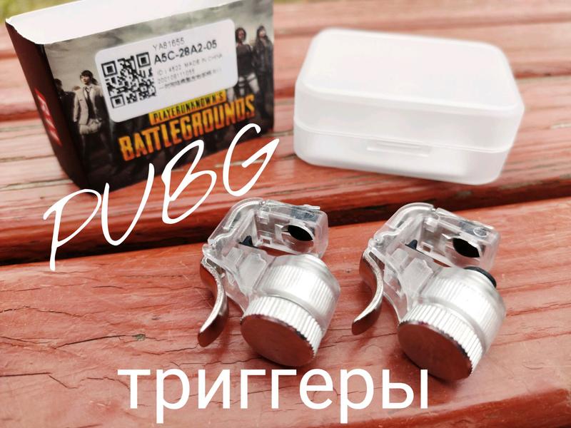 Триггеры PUBG геймпад курки кнопки джойстик для телефона