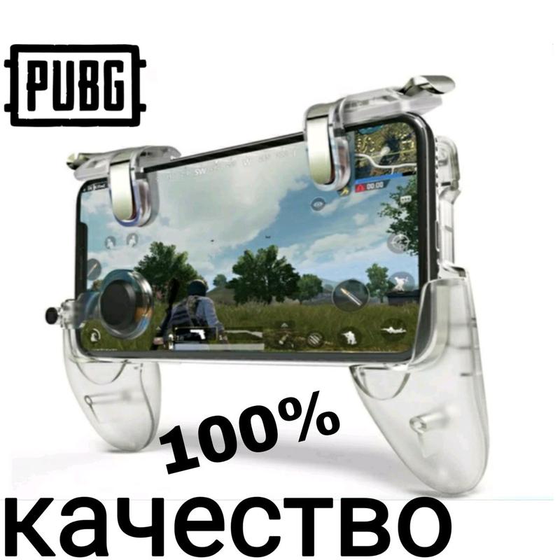 Геймпад для телефона триггеры джостик PUBG