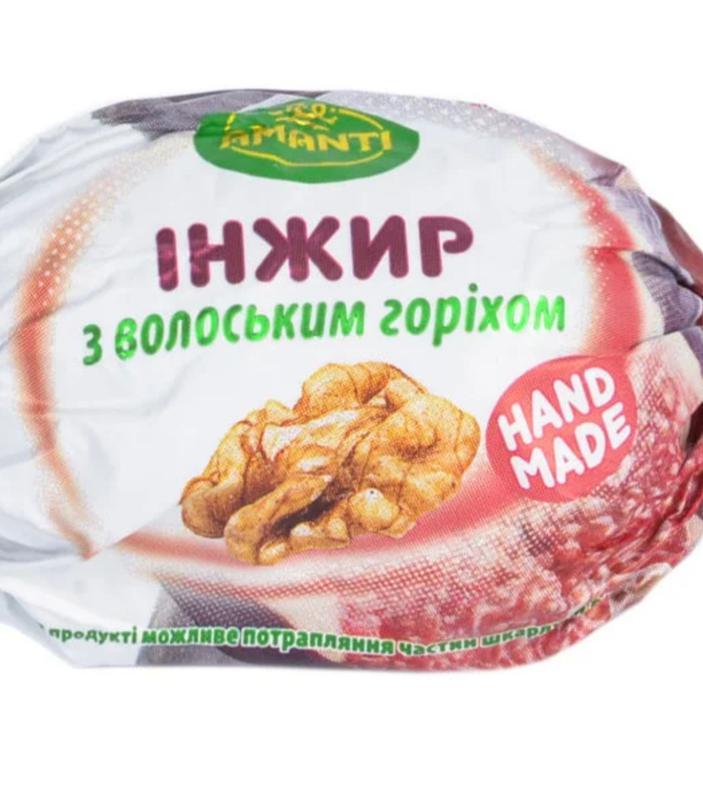 Клубничный микс*Пина колада*Манго и много вкусных конфет - Фото 7
