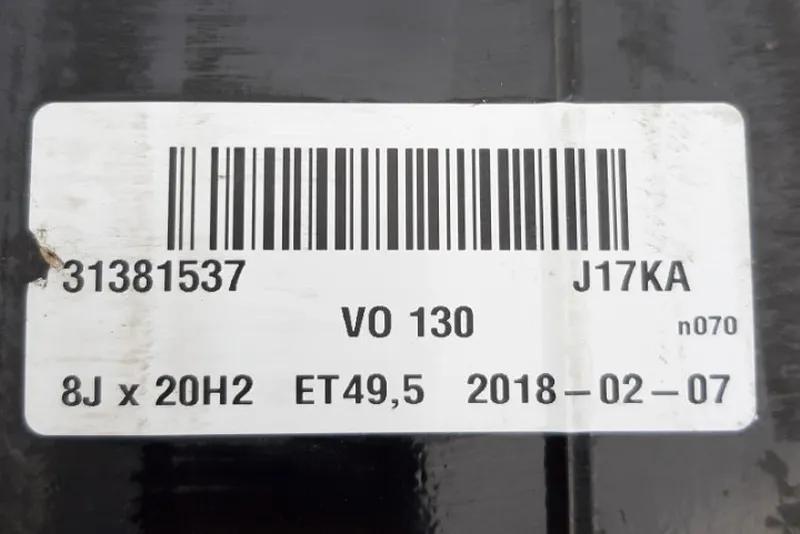 Volvo S90 Диск 31381537 - Фото 5