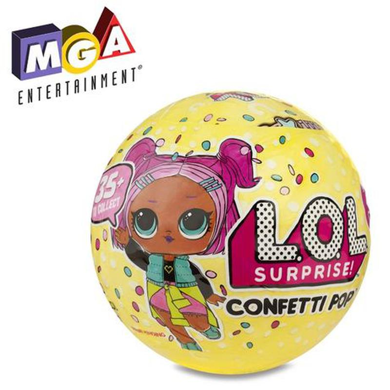 Набор кукла Лол сюрприз в шаре Конфетти серия 3 (Оригинал) MGA