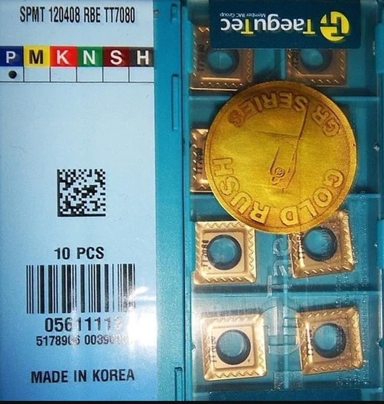 Фрезерная пластина SPMT 120408 TT7080 оригинал TaeguTec