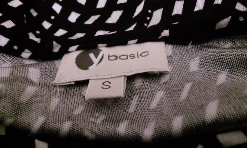 Платье ybasic - Фото 2