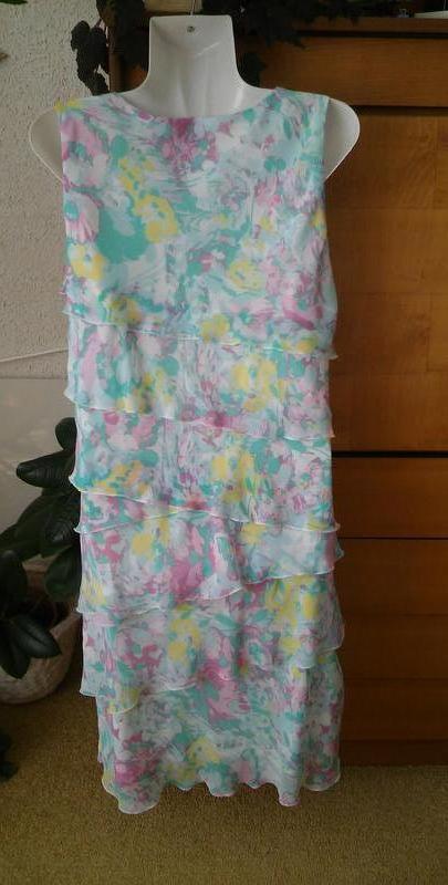 Красивейшее нежное платье