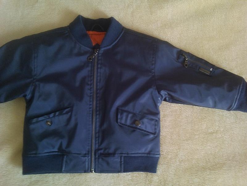 Куртка деми на 4-5 лет