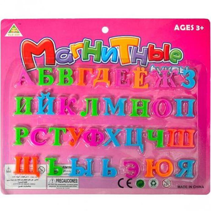 Мольберт детский магнитный двухсторонний, доска для рисования 3в1 - Фото 3