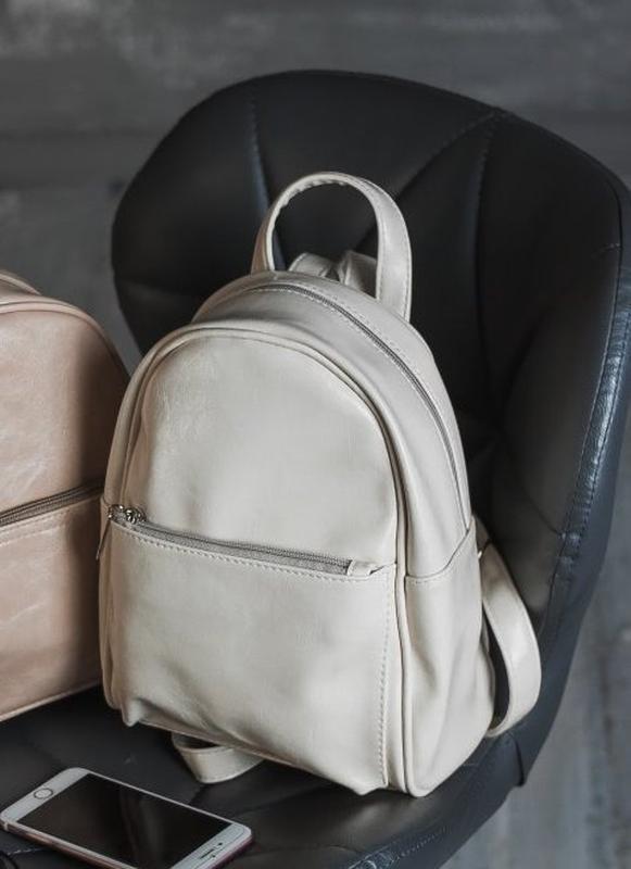 Маленький женский рюкзак из эко-кожи, мини рюкзак молочный