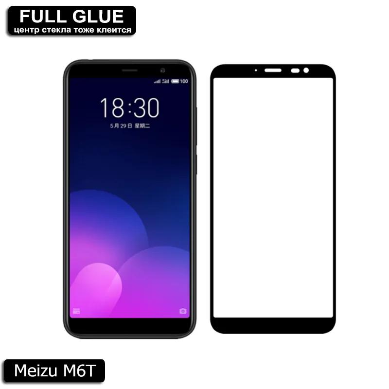 Full Glue стекло Meizu 16th / Note 9 / M6s / M6 / M6T / M5s / ... - Фото 2