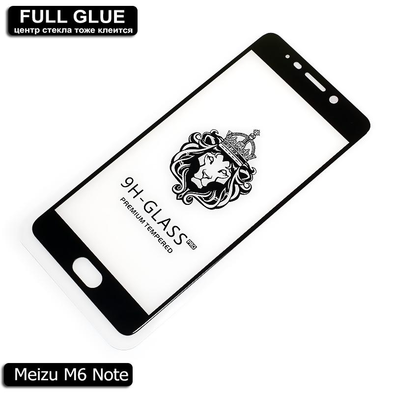 Full Glue стекло Meizu 16th / Note 9 / M6s / M6 / M6T / M5s / ... - Фото 4