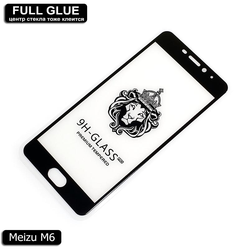 Full Glue стекло Meizu 16th / Note 9 / M6s / M6 / M6T / M5s / ... - Фото 6