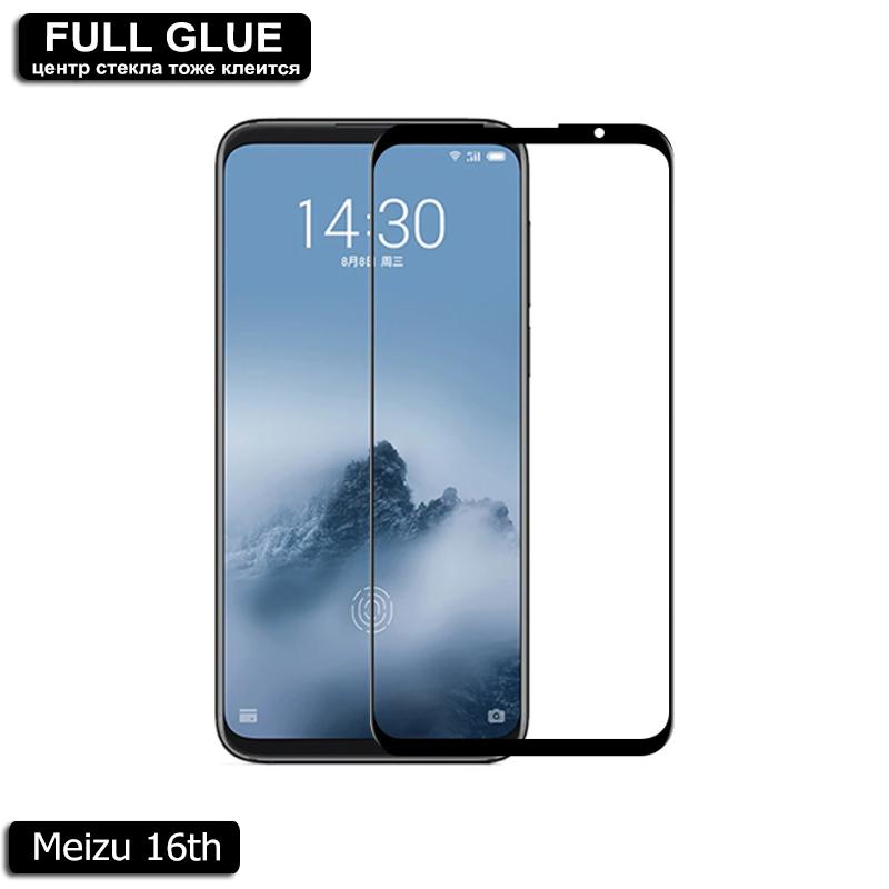 Full Glue стекло Meizu 16th / Note 9 / M6s / M6 / M6T / M5s / ...