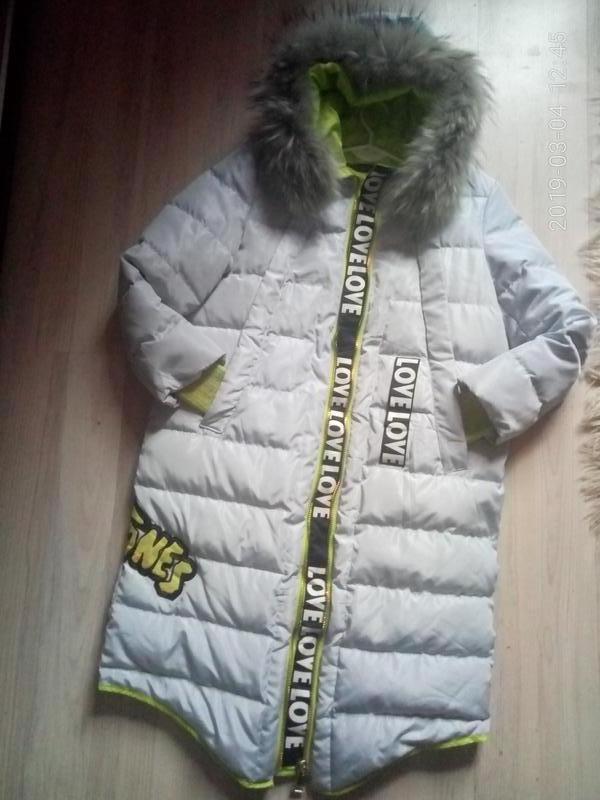 Бомбезная куртка, пальто с натуральным мехом