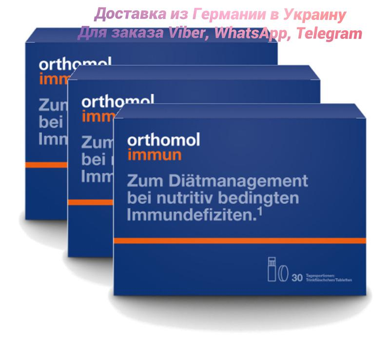 Orthomol Immun, купить Orthomol Immun, купить ортомол, Orthomol