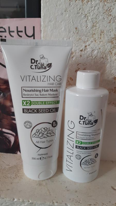 Набор для волос с черным тмином шампунь и маска фармаси