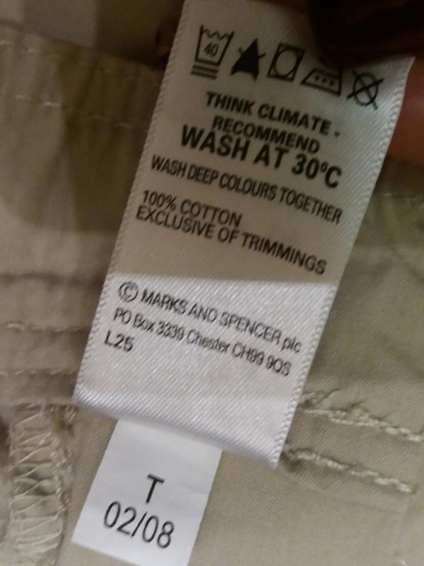 Натуральные брюки котон 14р на 48.50р      ж - Фото 8